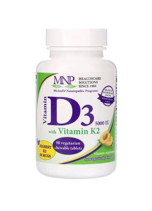 ВитаминD3+K2,вкус натурального абрикоса,5000МЕ,90 жеват. таб.