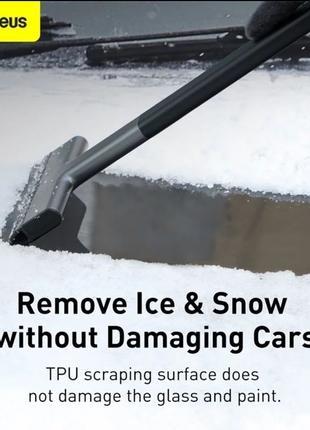 Скребок для льда и снега Baseus