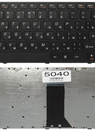 Клавиатура LENOVO (M5400/ B5400) Кириллица, Черная (С Черным Ф...