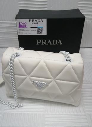 Белая сумка Прада Prada