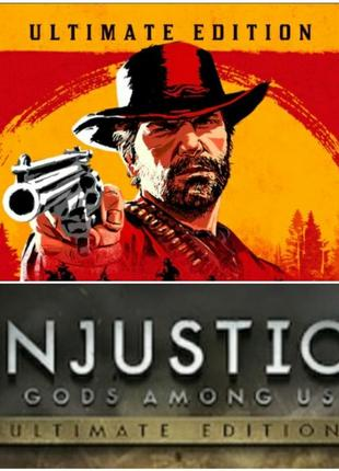 RDR 2 & Injustice: Gods Among Ultimate Edition PS4-PS5 полный ...