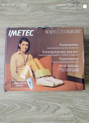 Електрогрелка для ног, елетрогрілка для ніг Imetec