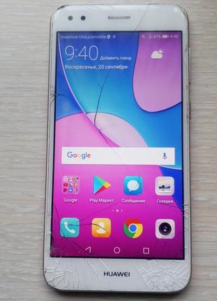 Телефон Huawei P9 lite mini (SLA-L22)