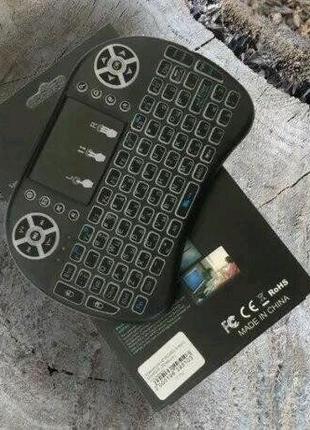 Беспроводная клавиатура с тачпадом wireless MWK08 (I8) Черная с п