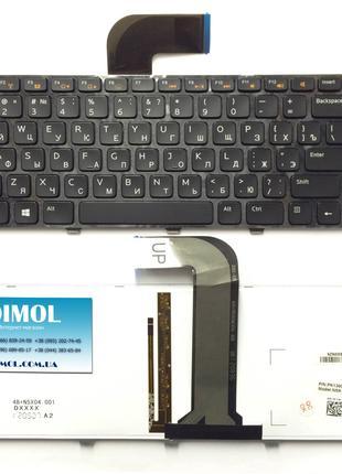 Оригинальная клавиатура для ноутбука DELL Inspiron 5520, 7520