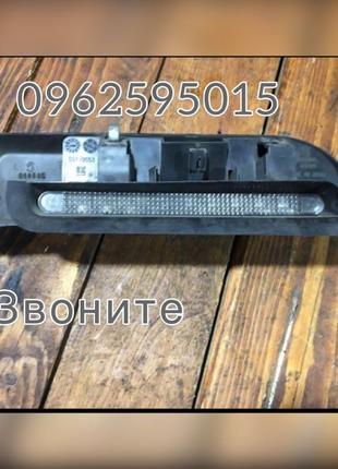 09179553 доп.стоп левый opel combo 01-11