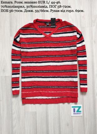 Женский пуловер в полоску размер л