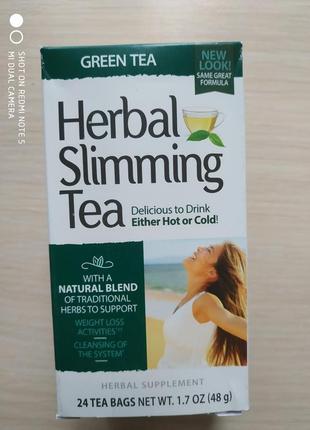Травяной чай для похудения, зеленый чай без кофеина, 24 шт, США
