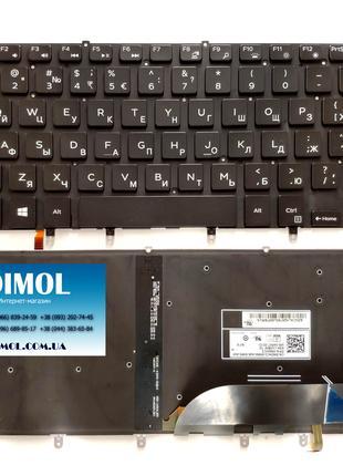 Оригинальная клавиатура для ноутбука Dell XPS 15 7590, 9550, 9560