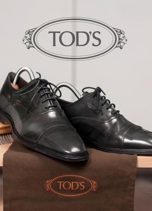 Оксфорды премиум класса Tods, Италия 39-40 мужские туфли
