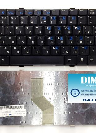 Оригинальная клавиатура для Fujitsu-Siemens Amilo Li1718, Li2735