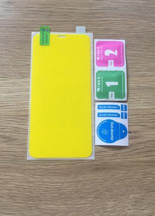 Гидрогелевая пленка для iPhone 11 Pro Max гідрогелева плівка