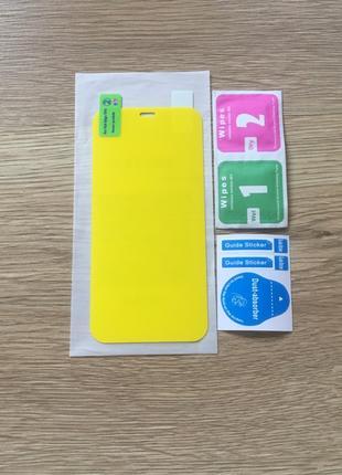 Гидрогелевая пленка для iPhone 12 Mini гідрогелева плівка