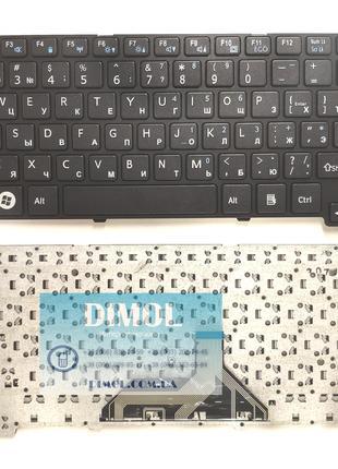 Оригинальная клавиатура для ноутбука Fujitsu Lifebook UH552