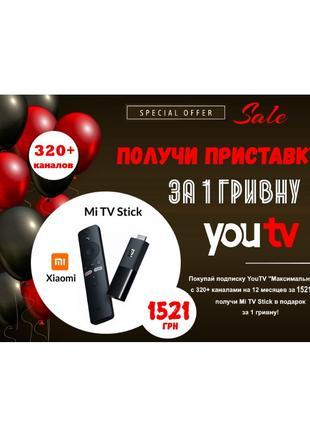 Mi TV Stick + годовая подписка на YouTV за 1 гривну! TV Box X96