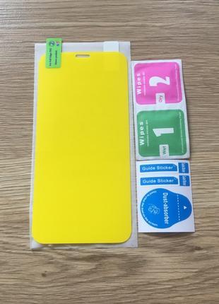 Гидрогелевая пленка для iPhone 11 гідрогелева плівка