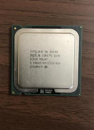 Процессор Intel Core 2 QUAD Q8300 (4 ядра по 2.5 Ghz) Socket 775