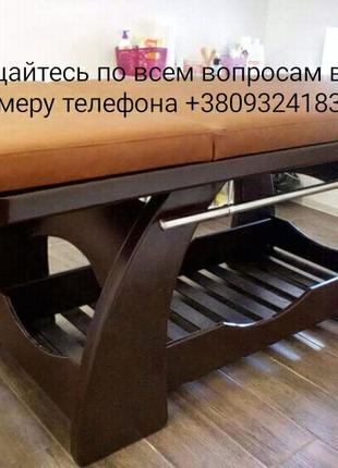 Массажный стол кушетка модель М16
