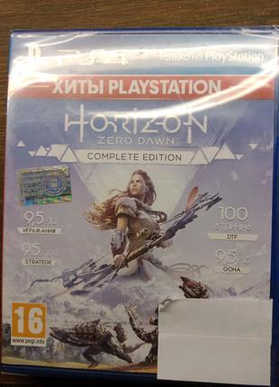 Horizon zero dawn, GOD OF WAR, на ps4,не распакование