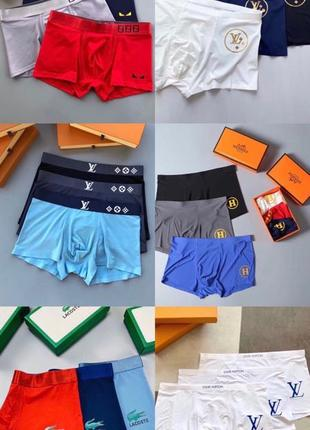 Чоловічі безшовні боксери плавки труси Louis Vuitton