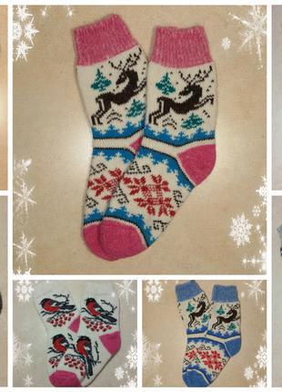 Женские теплые шерстяные носки с оленями Жіночі теплі шкарпетки
