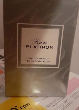 Парфюмерная вода Avon Rare Platinum