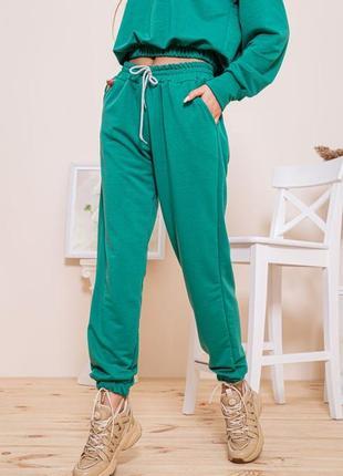 Спортивные штаны женские цвет зелёный