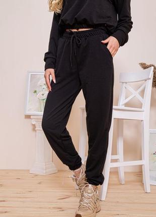 Спортивные штаны женские цвет чёрный