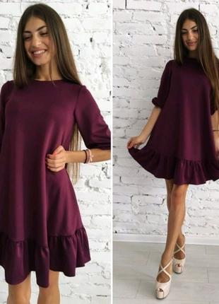 Шикарное платье с воланом 💥