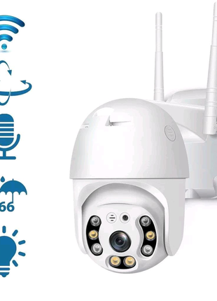 Поворотная уличная камера видеонаблюдения A6