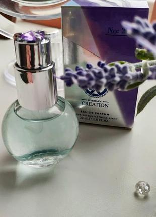 Женская стойкая парфюмированная вода  elage darpega юнайс