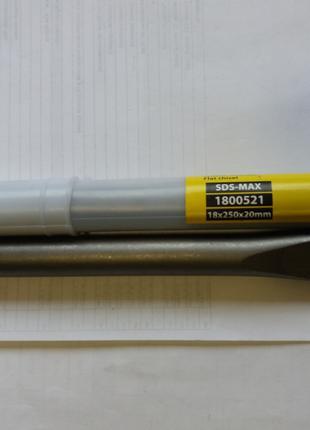 Зубило плоское с SDS-max хвостовиком 18х250х20мм Sigma