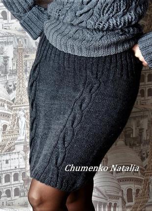 Теплая, вязаная юбка