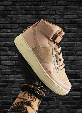 Шикарные кроссовки nike air force high beige