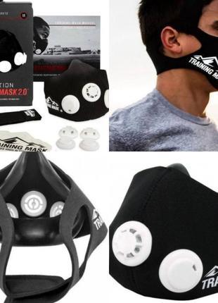 Тренировочная дыхательная маска для бега Elevation Training Mask