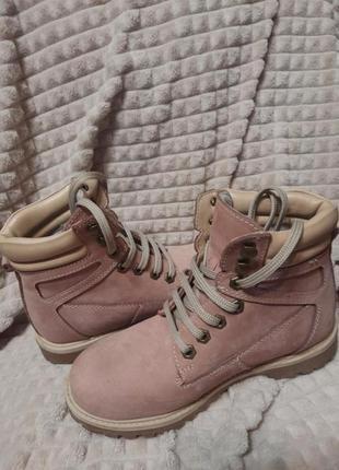 Розовве  ботинки