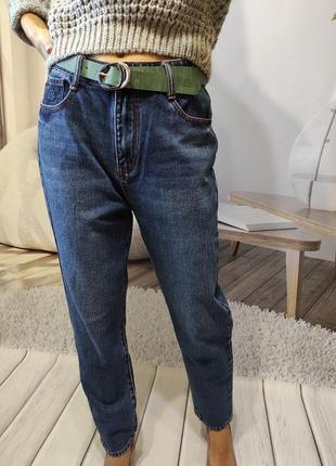 Джинсы мом, синие джинсы момы с ремнем