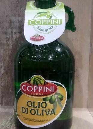 Оливковое масло Coppini первого холодного отжима, полученное из о