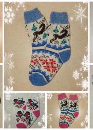 Женские теплые носочки с оленями Зимние шерстяные носки шкарпетки