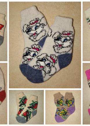 Детские теплые носки Собачки для девочек Зимние носочки для детей