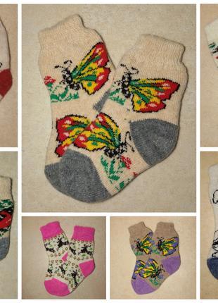 Детские теплые носки Бабочки для детей Зимние носочки для девочек