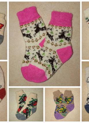 Детские теплые носочки Олени для девочек Зимние носки для детей
