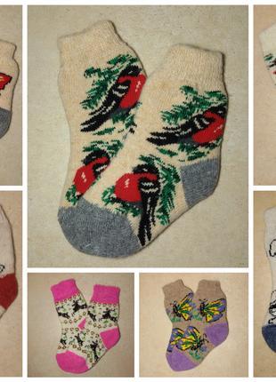 Детские зимние носки для мальчиков Теплые носочки для детей