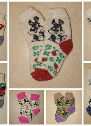 Детские теплые носки для девочек Зимние носочки для детей Зайцы