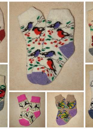 Детские зимние носки с птичками Теплые носочки для детей
