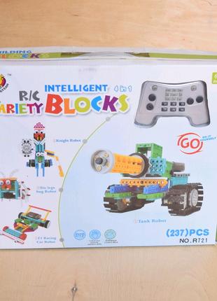 Детский радиоуправляем конструктор Variety blocks 4 in