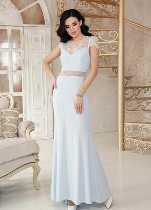 Вечернее платье в пол!