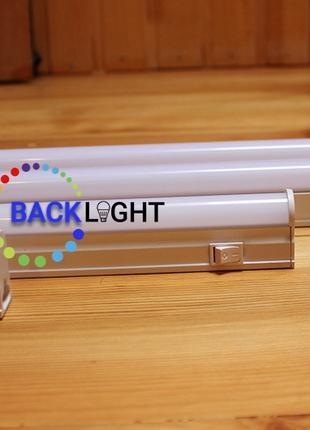 Меблевий світильник LED 30-120 см