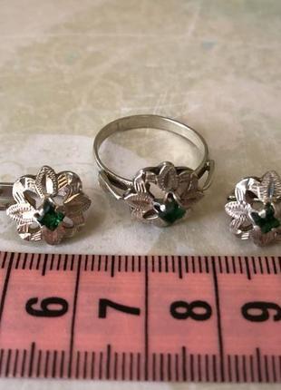 Набор серьги и кольцо советское серебро 925 ссср изумруд
