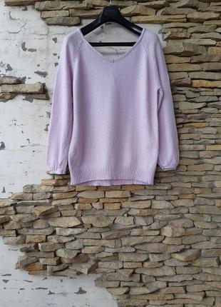 Мягенький теплый пудровый пуловер большого размера